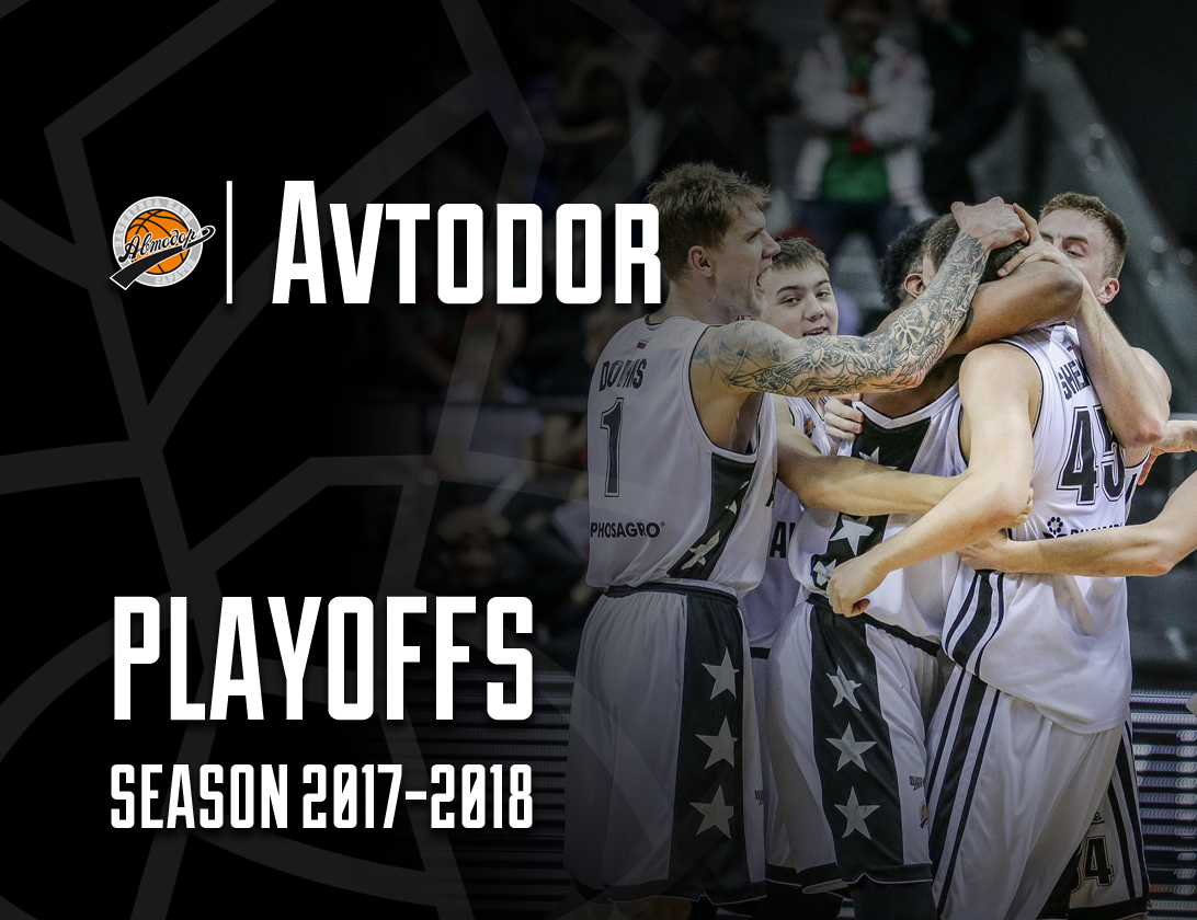 2018 Playoffs: Avtodor Saratov
