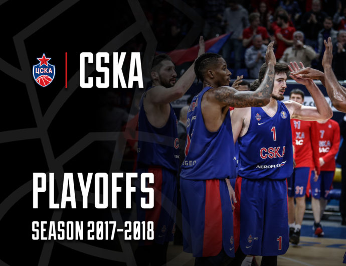 2018 Playoffs: CSKA Moscow