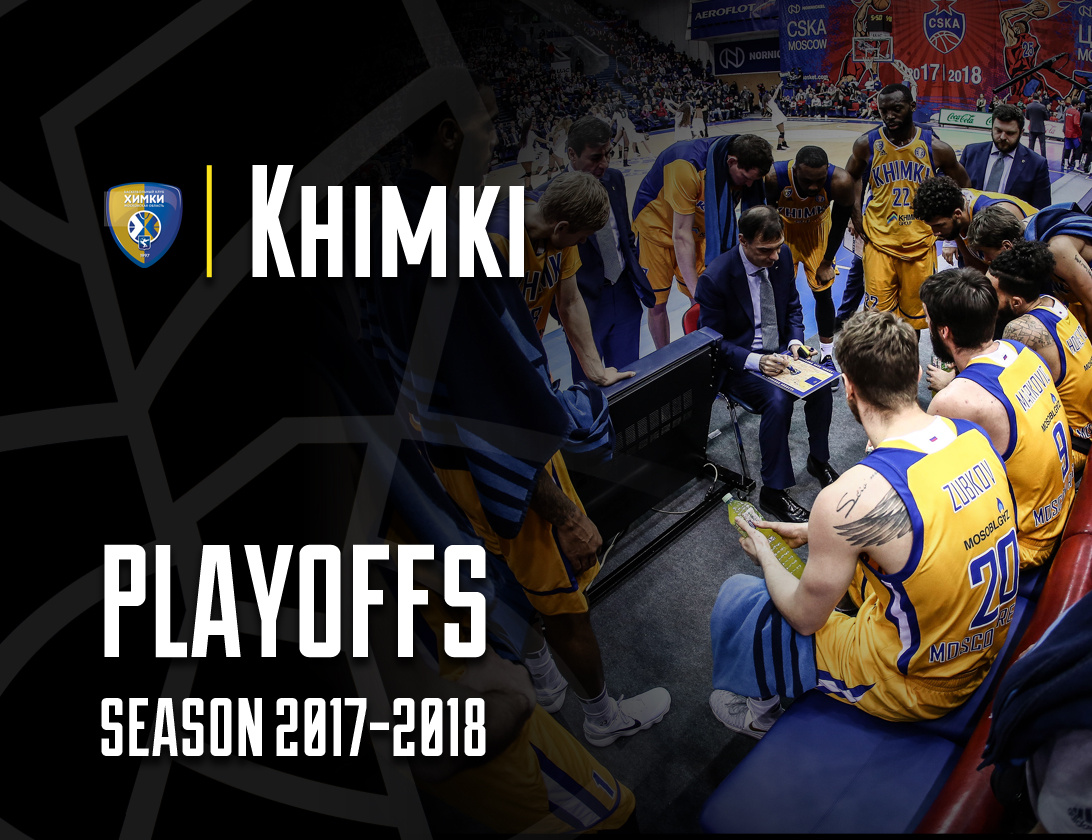 2018 Playoffs: Khimki Moscow Region