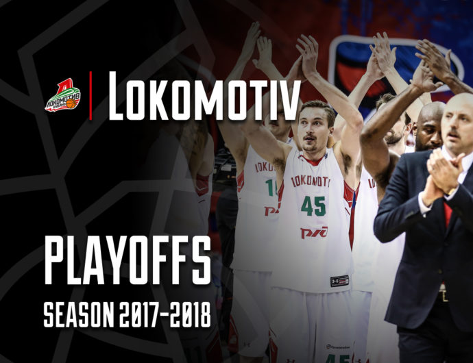 2018 Playoffs: Lokomotiv-Kuban Krasnodar