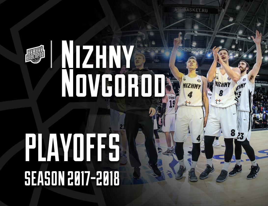 2018 Playoffs: Nizhny Novgorod