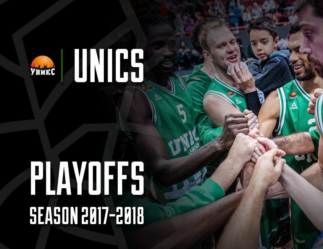 2018 Playoffs: UNICS Kazan