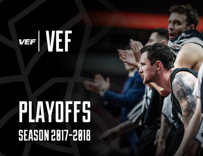 Плей-офф 2018: ВЭФ (Рига)