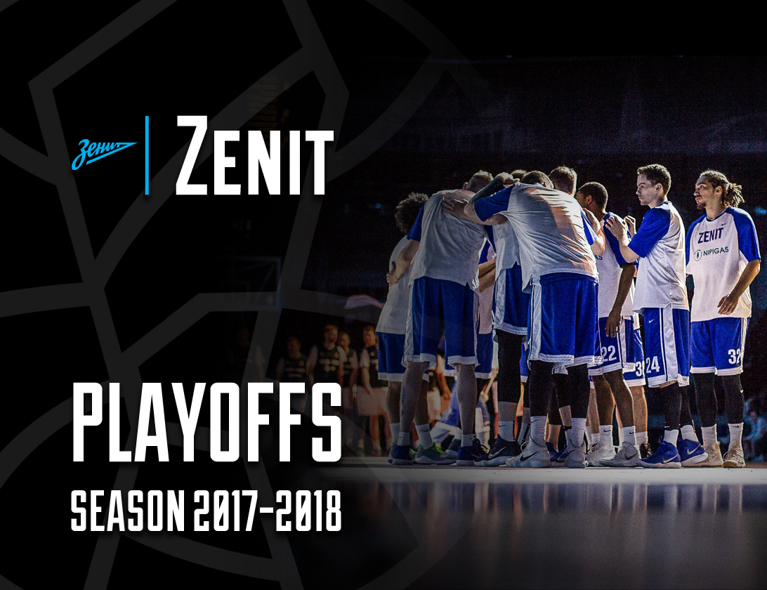 2018 Playoffs: Zenit St. Petersburg