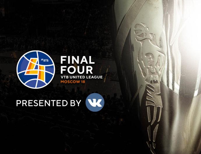 ВКонтакте покажет «Финал Четырех» Лиги ВТБ