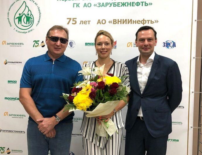 Ilona Korstin Presents At Zarubezhneft Young Professionals' Forum