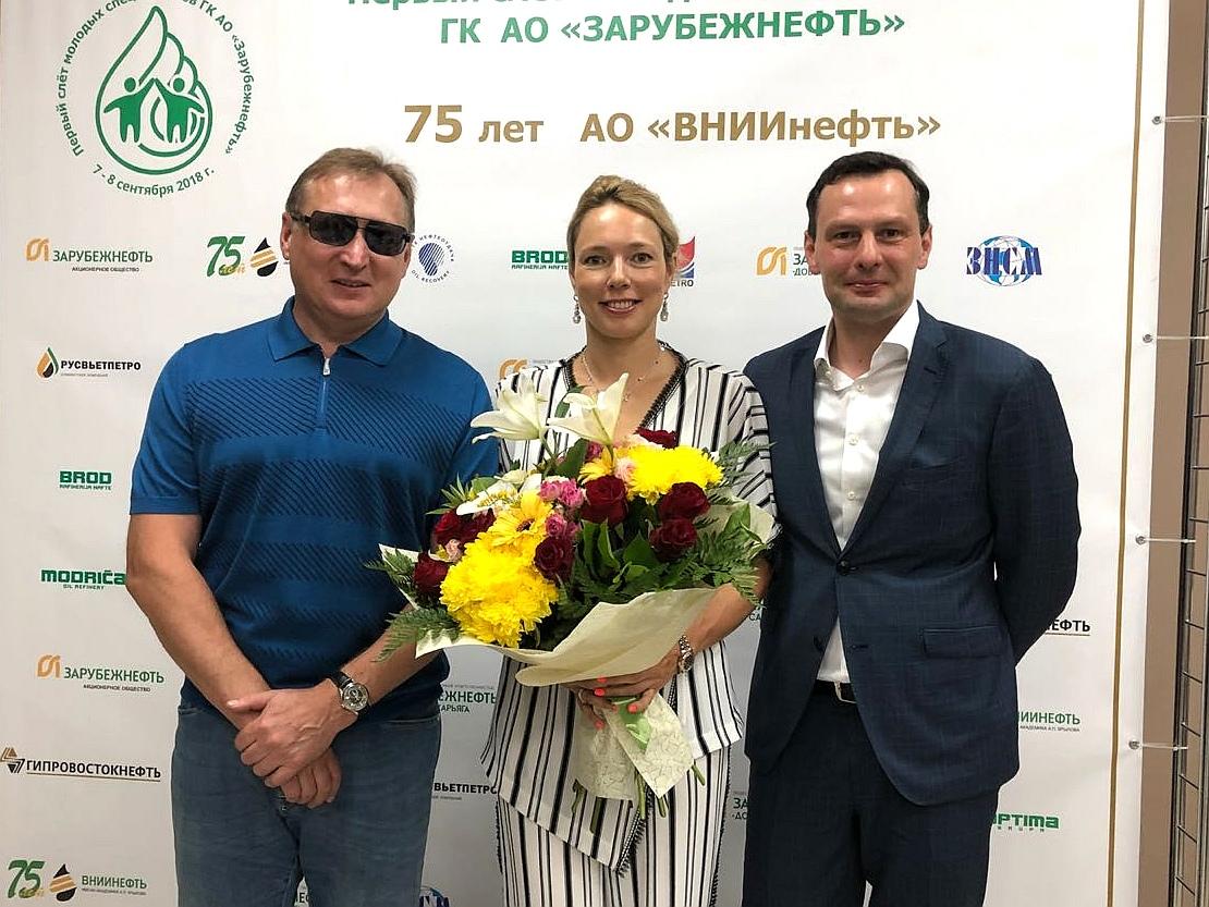 Илона Корстин приняла участие в слете молодых специалистов группы компаний АО «Зарубежнефть»