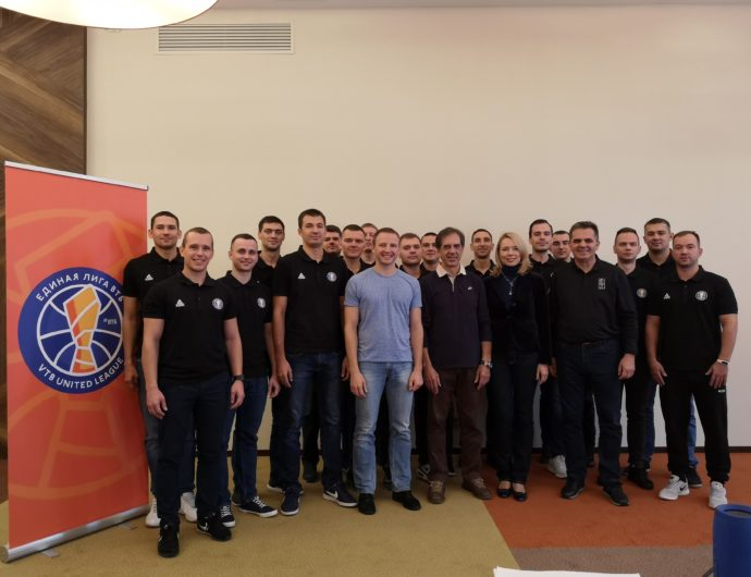 VTB United League Organizes Camp For Top Young Referees
