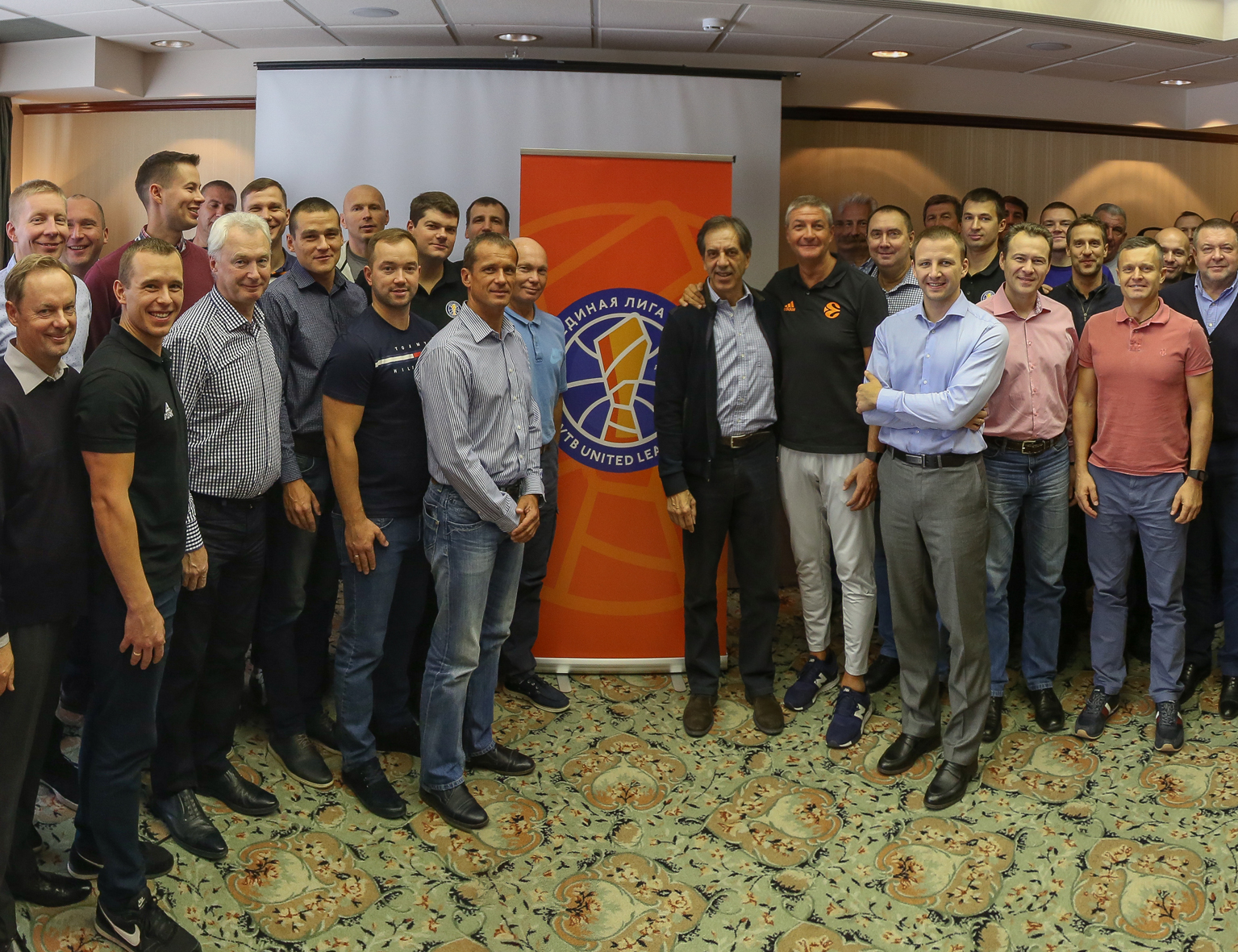 VTB United League Hosts Refereeing Seminar