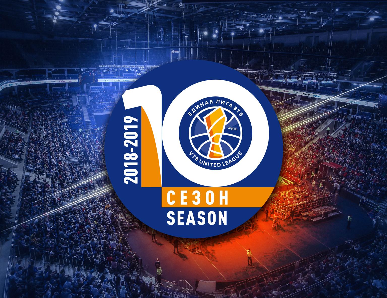 VTB League Turns Ten: 35 Stats, 1 Decade