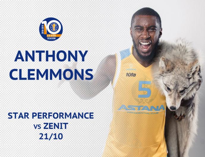 Star performance. Энтони Клеммонс против «Зенита» (ВИДЕО)