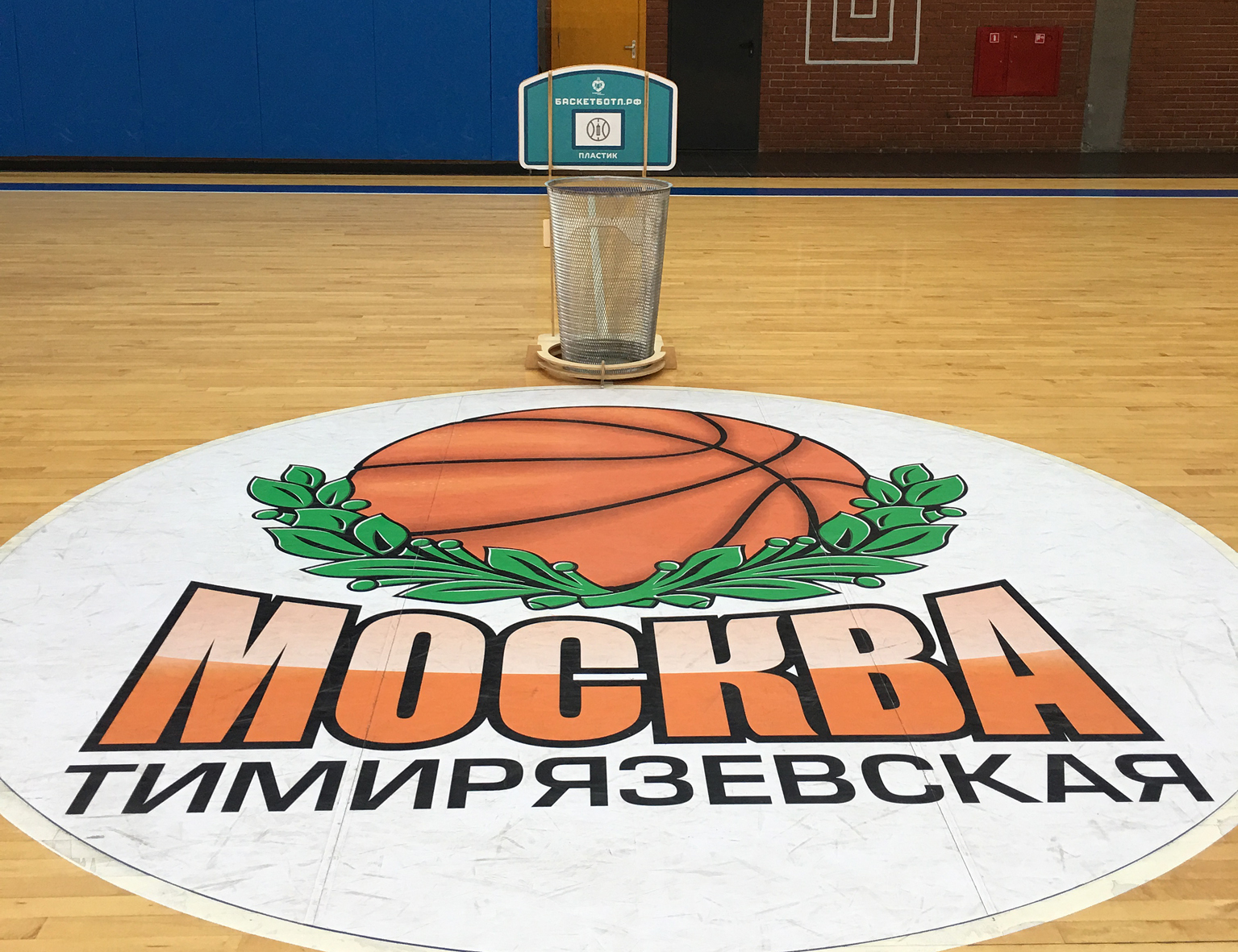Moscow Basketball Schools To Conduct Environmental Experiment