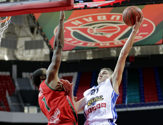 Lokomotiv-Kuban vs. Kalev Highlights