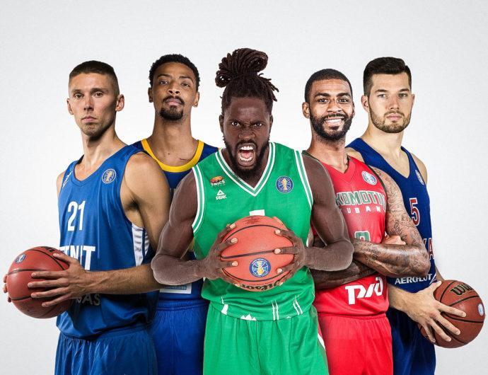 В Единой лиге ВТБ играет 20 экс-баскетболистов НБА