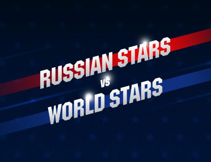 Выбери игроков на Матч Всех Звезд!