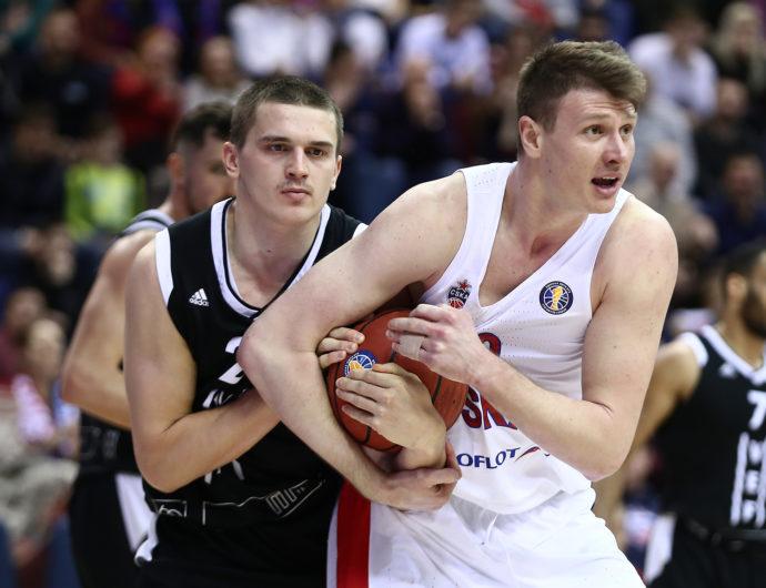 CSKA vs. VEF Highlights