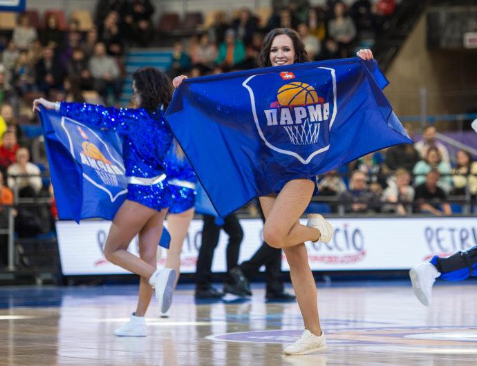 PARMA vs. Lokomotiv-Kuban Highlights