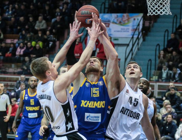 Avtodor vs. Khimki Highlights