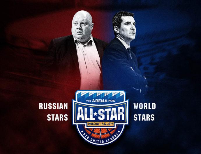 Oleg Okulov And Dimitris Priftis Named All-Star Game Head Coaches