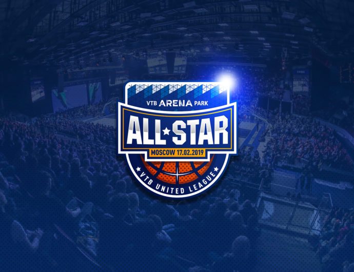 How To Apply For All-Star Game Credentials