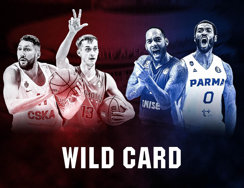 Курбанов, Хвостов, Харрисон и Келли получили wild card на Матч Всех Звезд