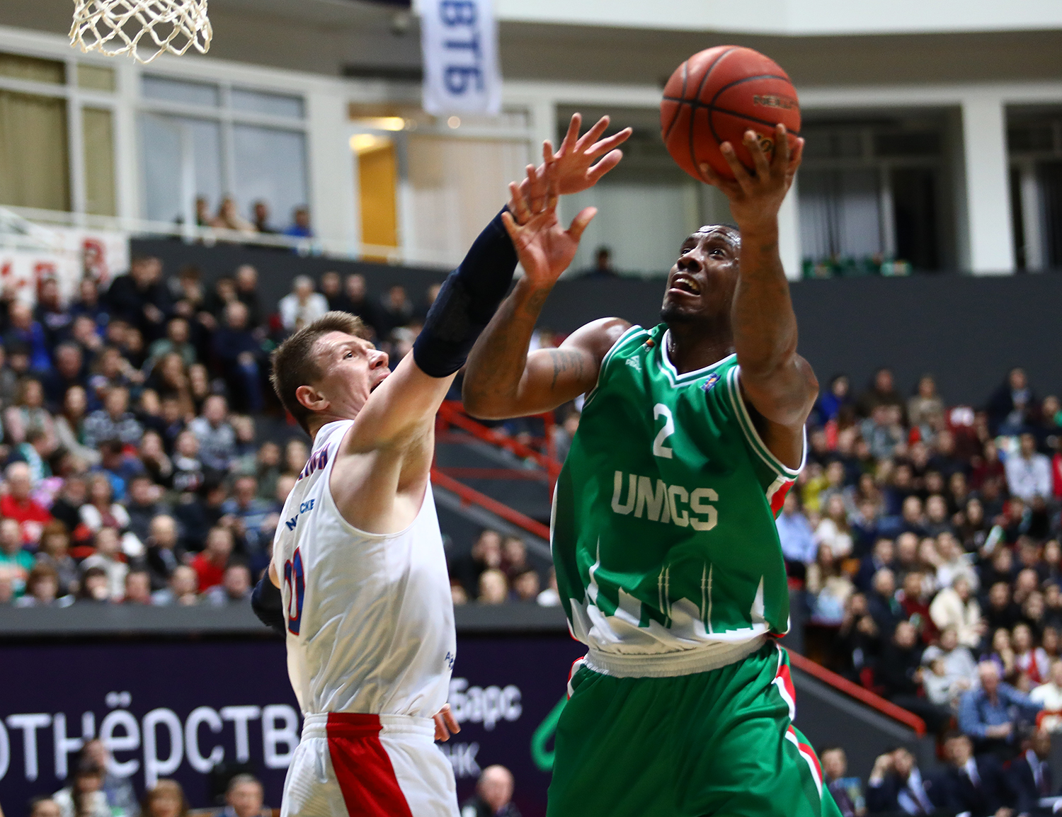 UNICS Breaks CSKA Curse