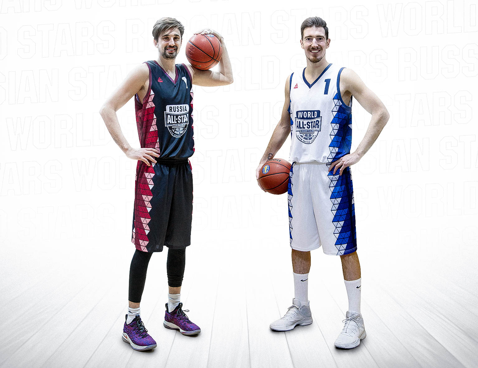 League And PEAK Present All-Star Game Uniforms