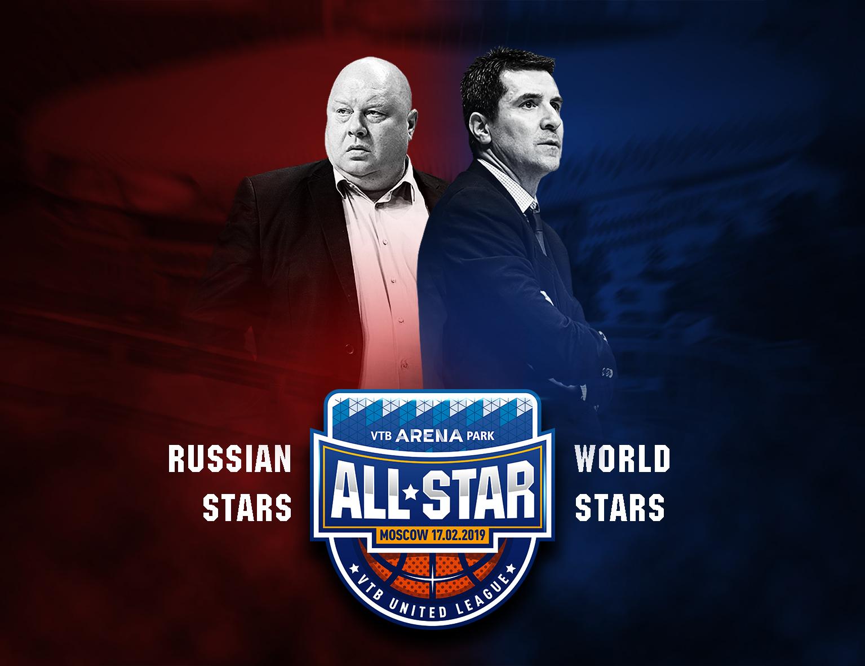 Олег Окулов и Димитрис Прифтис станут главными тренерами на Матче Всех Звезд