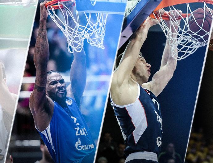 Reynolds, Joesaar, Liutych, Zaitcev Selected For Slam Dunk Contest