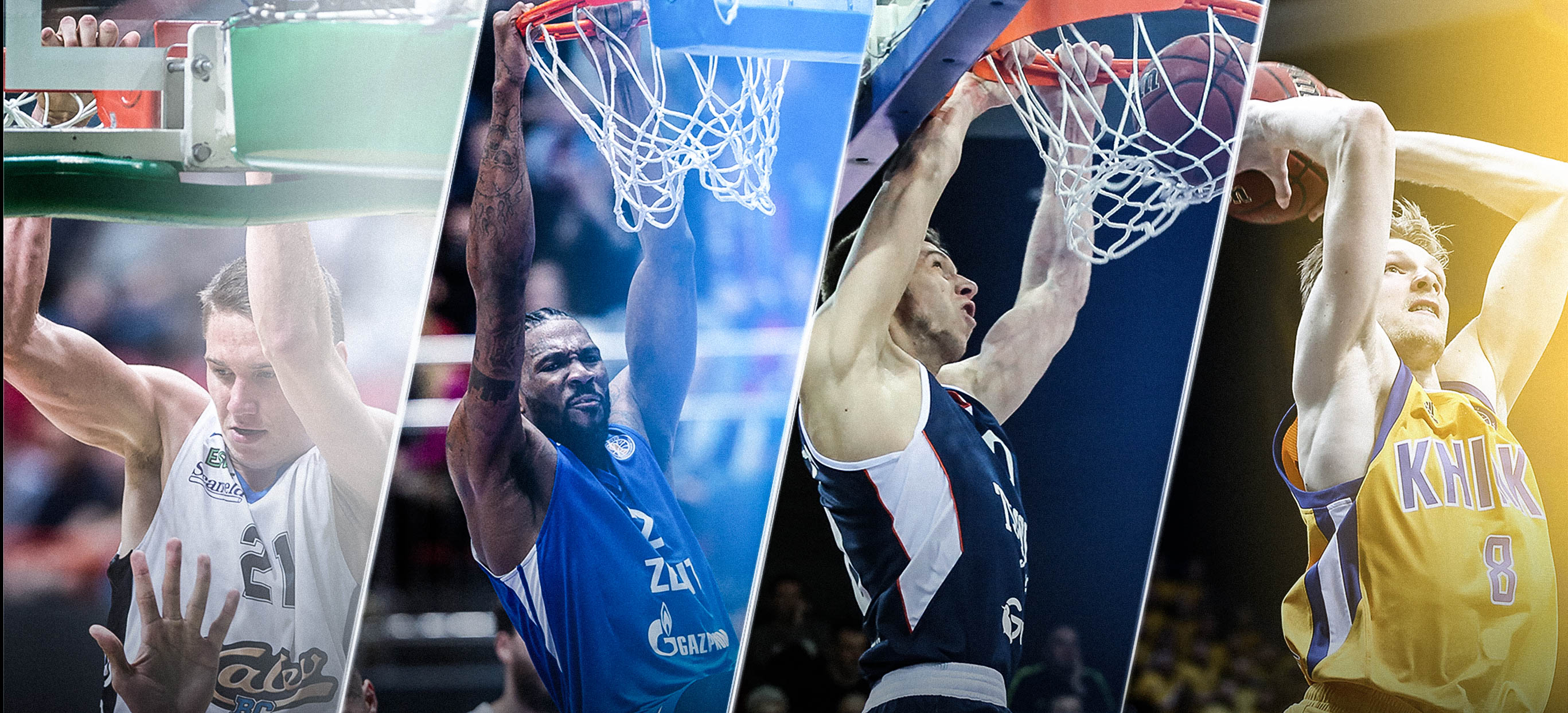 Reynolds, Joesaar, Liutych, Zaitcev Selected For Slam Dunk Contest
