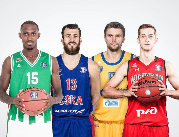 Fantastic Four: UNICS vs. CSKA, Khimki vs. Loko