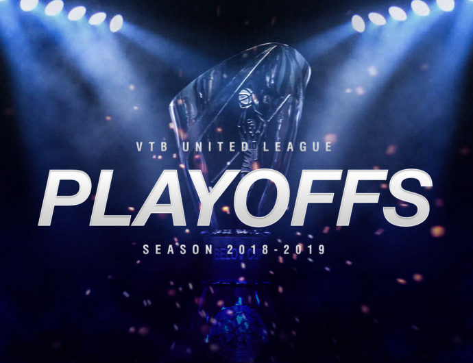 Quarterfinal Match-ups Set For VTB League Playoffs