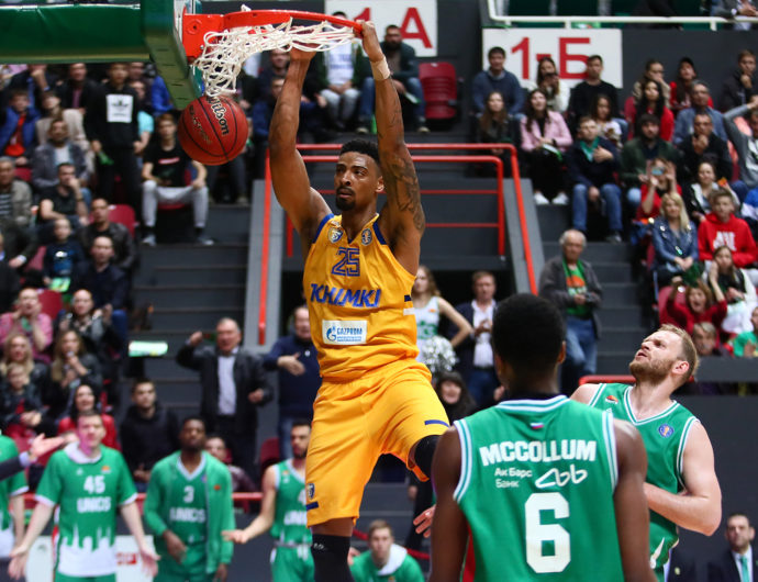 UNICS vs. Khimki Game 1 Highlights