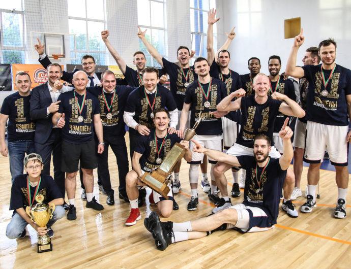 Tsmoki-Minsk Wins Belarusian Championship