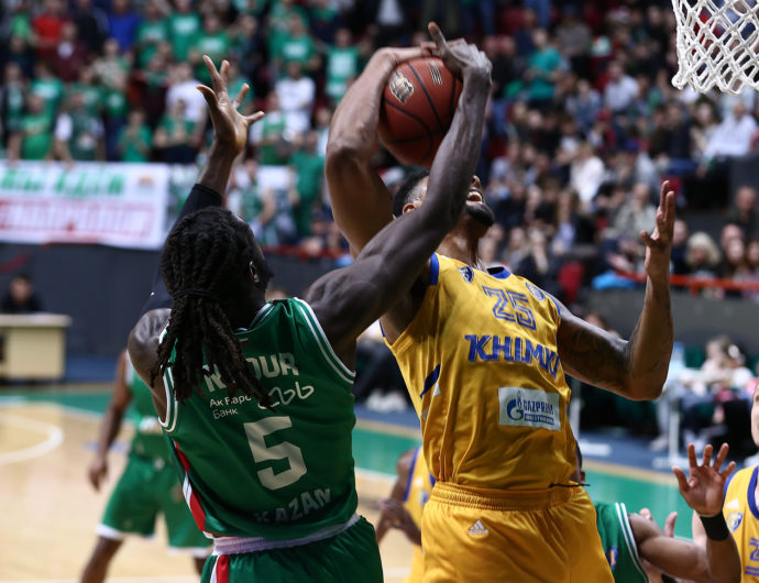 UNICS vs. Khimki Game 2 Highlights