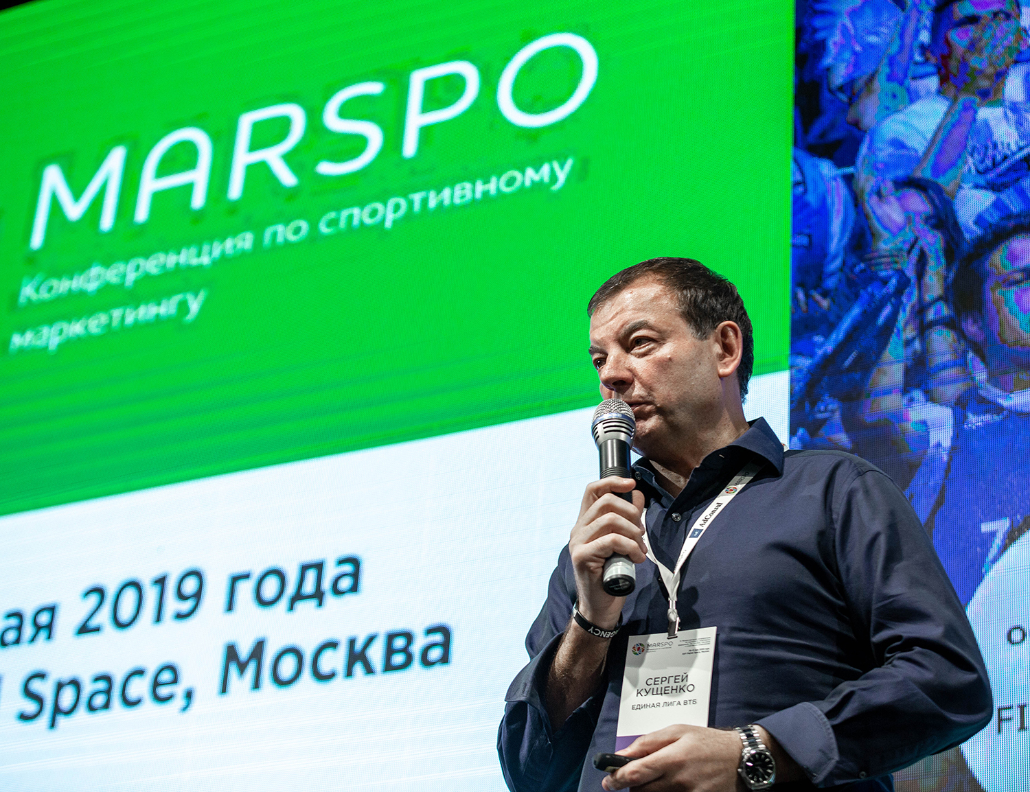 Sergey Kushchenko Presents At MarSpo Conference