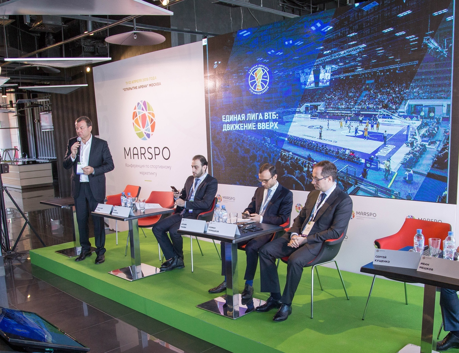 VTB United League To Present At MarSpo Conference