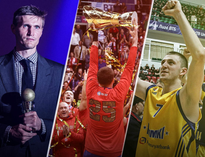 10 Facts For The VTB United League Finals