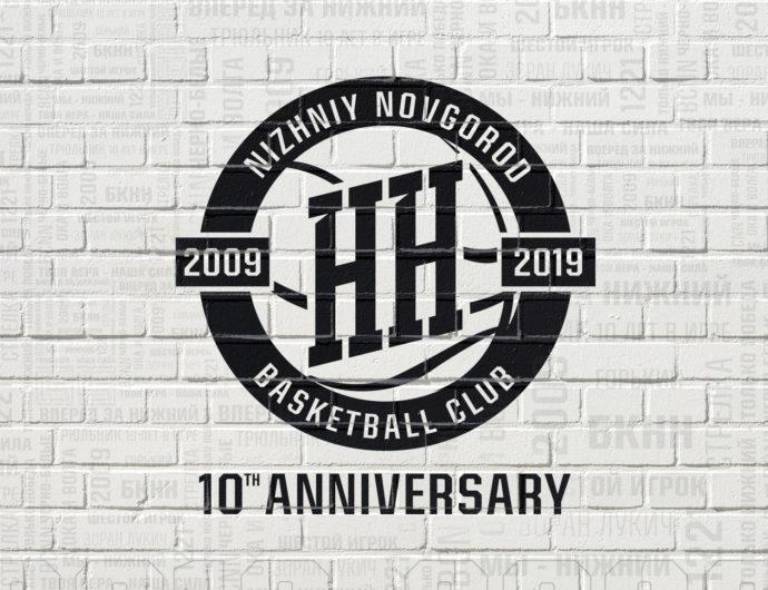 «Нижний Новгород» проводит открытое голосование на новый логотип