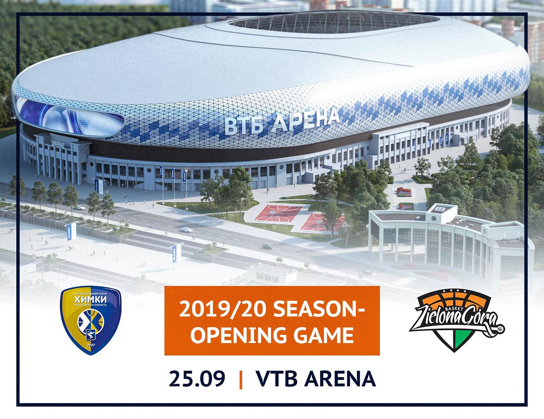 Матч открытия сезона-2019/20 пройдет на ВТБ Арене