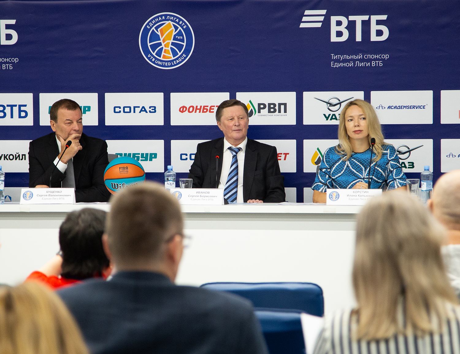 2019/20 season press conference at VTB Arena in Moscow