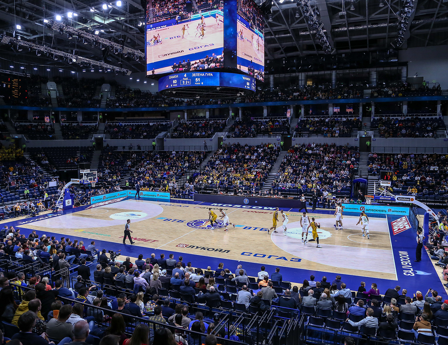 Show takes place on VTB-Arena, and Khimki gets a tough win. New season starts