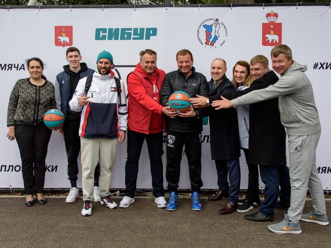 Компания СИБУР открыла Центр уличного баскетбола в Перми