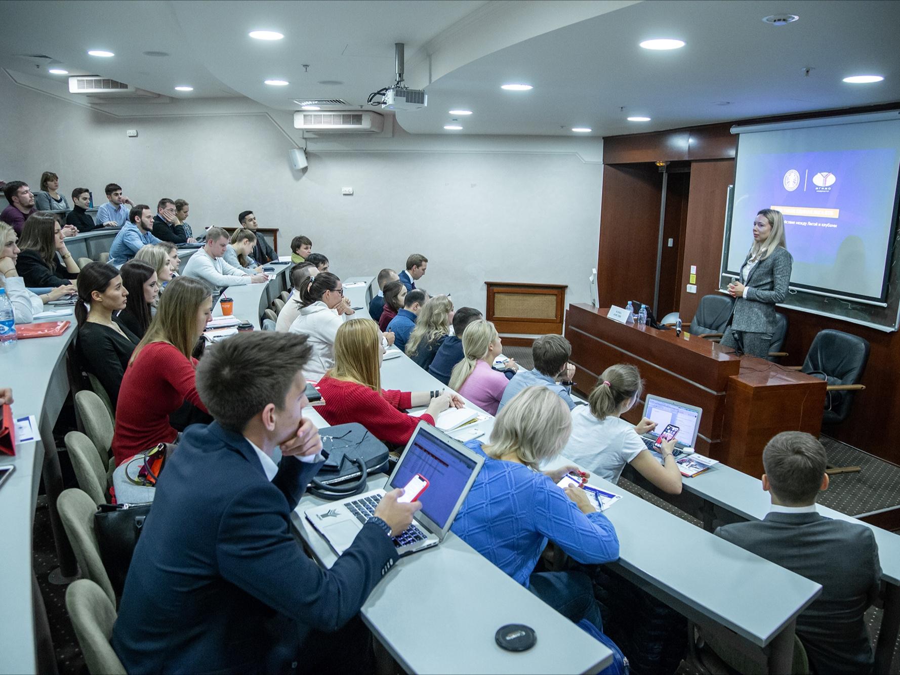 Стартовал образовательный курс Единой Лиги ВТБ и МГИМО