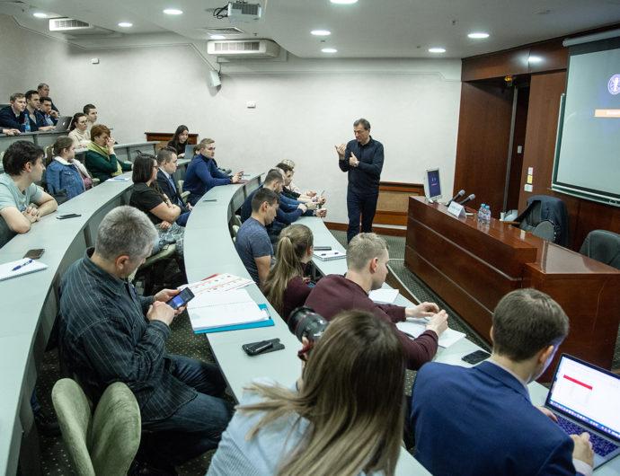 Сергей Кущенко выступил с лекцией в МГИМО на тему «Баскетбол как бизнес»