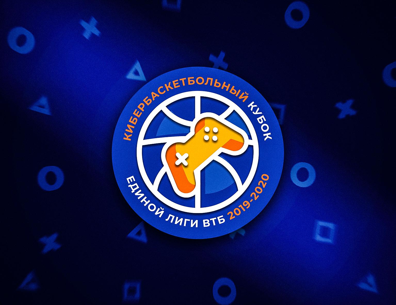 Единая Лига ВТБ объявляет о запуске киберспортивного турнира
