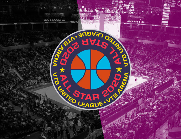 Accreditation for All-Star Game in Moscow