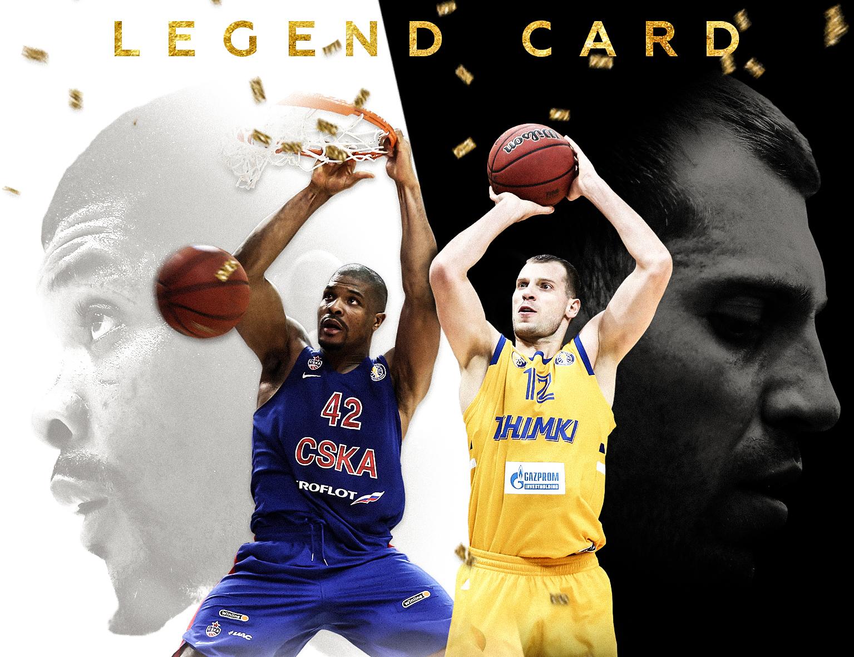 Лига ВТБ вводит Legend card для Сергея Мони и Кайла Хайнса на Матч Звезд 2020