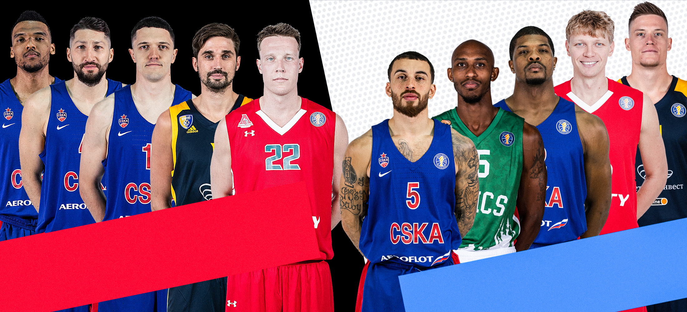 All-Star coaches select starting fives