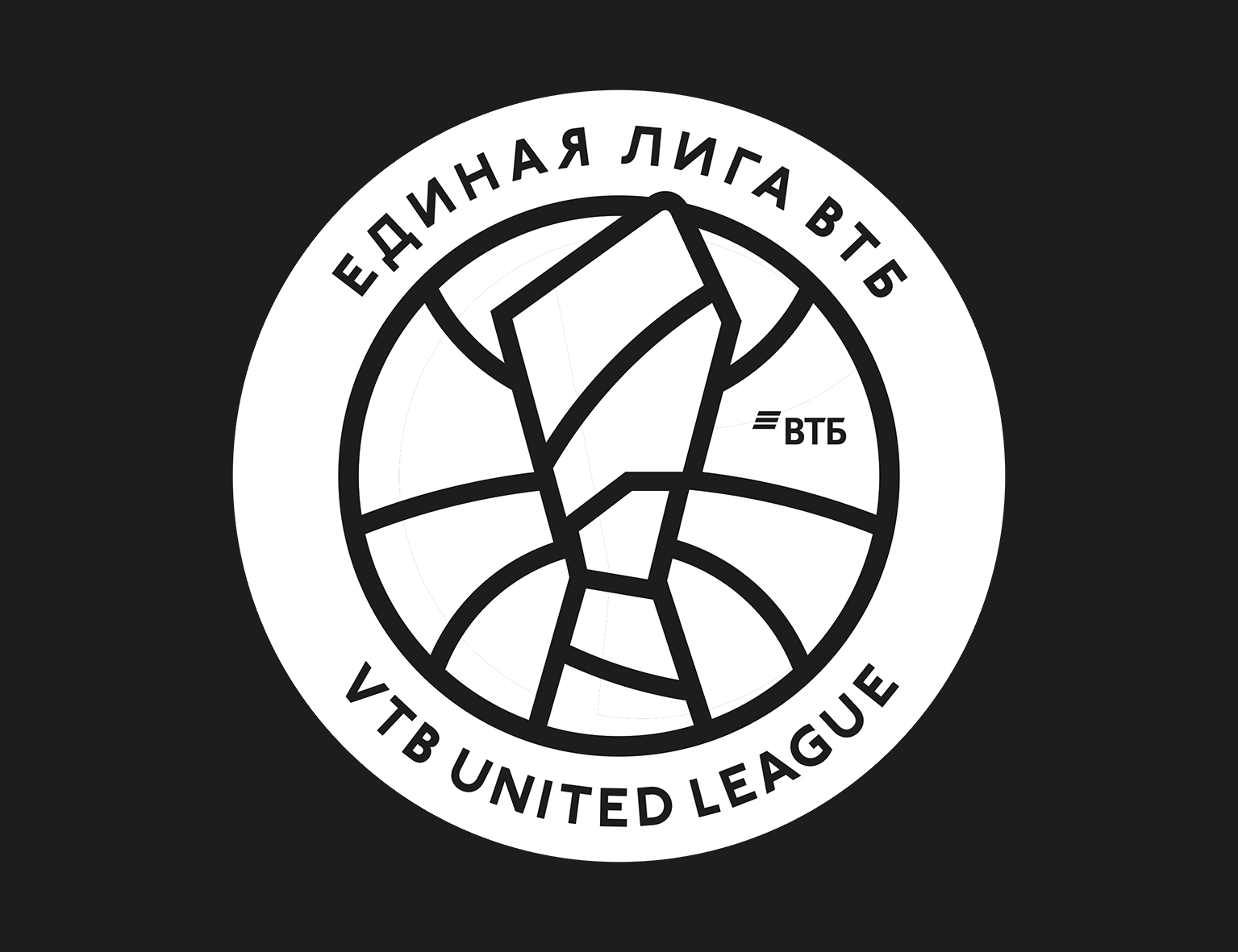 VTB United League has cancelled the remainder of 2019/20 season